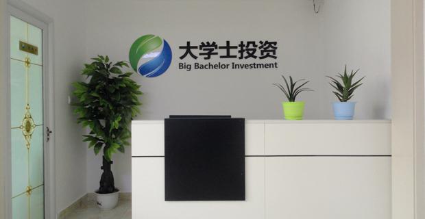 新泰市天宝镇大学士商务信息咨询中心工作环境公司前台