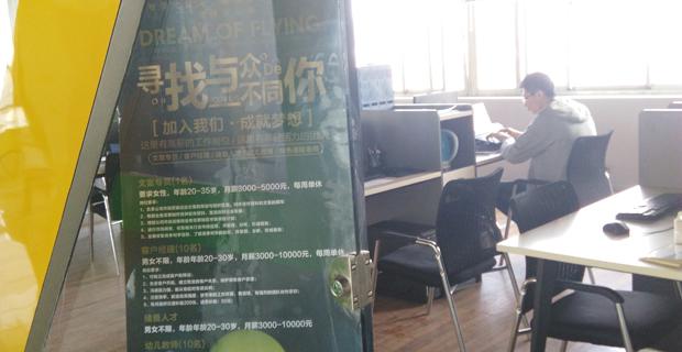 青岛睿智源教育科技服务有限公司招聘信息-齐鲁人才网