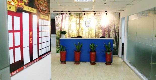 上海万旗房地产营销策划有限公司工作环境公司前台