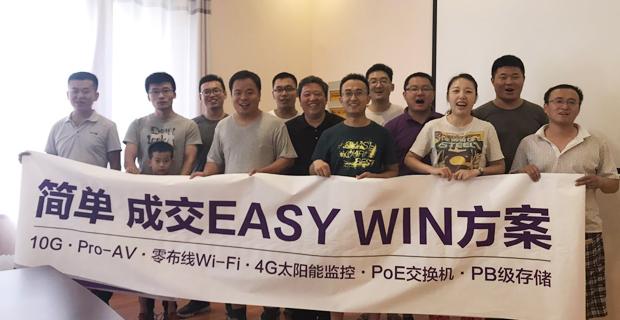 山东永创信息技术有限公司工作环境全体员工