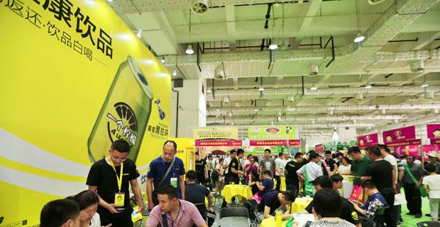 山东中贸国际会展有限公司工作环境3