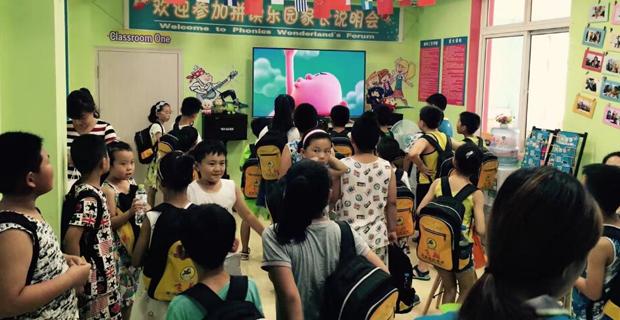 莱阳市飞翔培训学校工作环境精彩瞬间