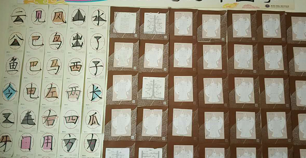 新泰市神墨教育咨询有限公司工作环境练字教室