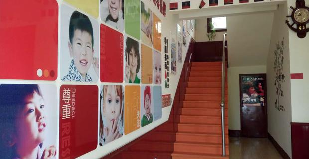 新泰市神墨教育咨询有限公司工作环境走廊