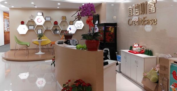 宜信卓越财富投资管理(北京)有限公司烟台分公司工作环境职场环境