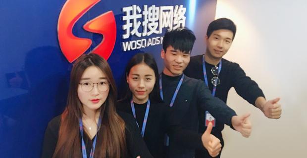 北京振轩网络信息技术有限公司工作环境LOGO墙