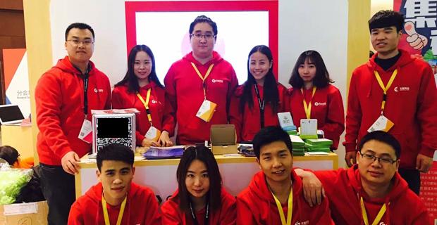 北京振轩网络信息技术有限公司工作环境谷歌大会