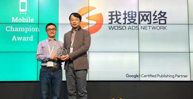 北京振轩网络信息技术有限公司工作环境获奖时刻
