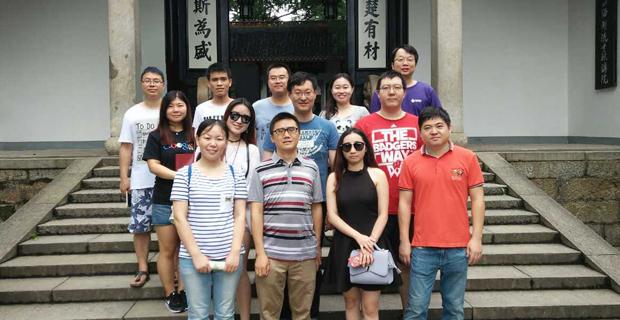 北京振轩网络信息技术有限公司工作环境长沙会议