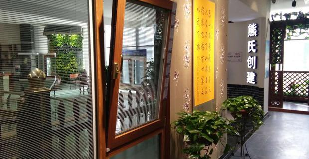 泰安市泰山区红星美凯龙伟斯盾门窗销售中心工作环境门窗图片