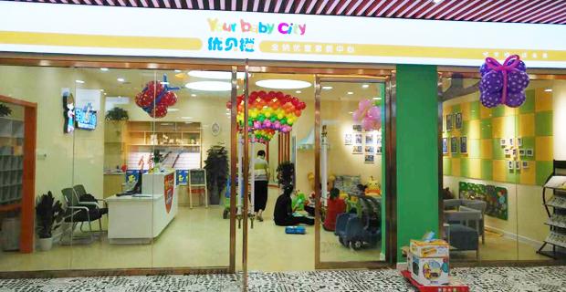泰安市泰山区孕喜阳光贝贝婴幼儿用品店招聘信息-齐鲁