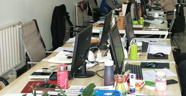 威海经济技术开发区昱鸿房产信息咨询中心