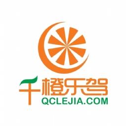 广州千橙乐驾信息科技有限公司