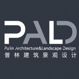 杭州普林建筑景观设计有限公司