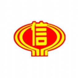 临沂国信税务师事务所有限公司