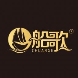 山东船歌酒业有限公司Logo