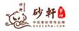 上海砂轩文化发展有限公司