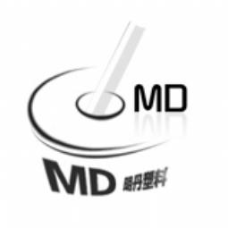 武汉明丹塑料制品有限公司