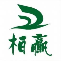 山西柏禾赢文化交流有限公司