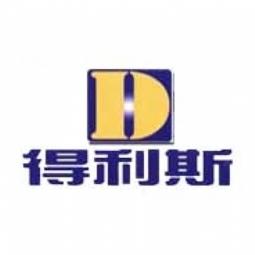 山东得利斯食品股份有限公司Logo