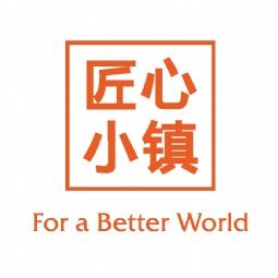 北京匠心小镇电子商务有限公司