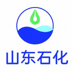 山东省石油化工有限公司