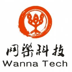 湖北省网乐信息科技有限公司