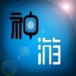广东神游网络科技有限公司