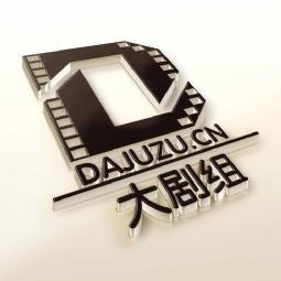 北京中视众星文化传媒有限公司