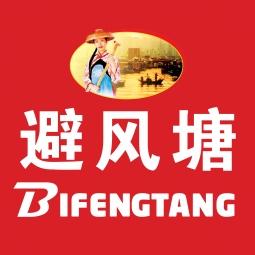 上海避风塘美食有限公司合肥银泰城店