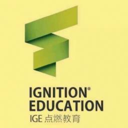 点燃教育科技(天津)有限公司
