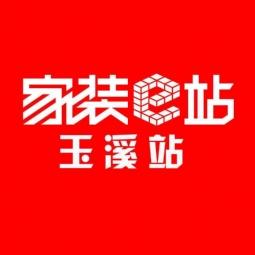 云南家装壹站装饰工程有限公司