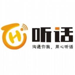 陕西听话网络科技有限公司