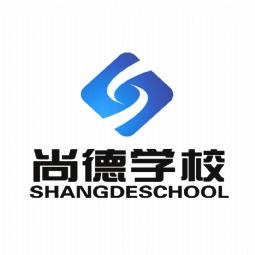 潍坊尚德教育培训学校