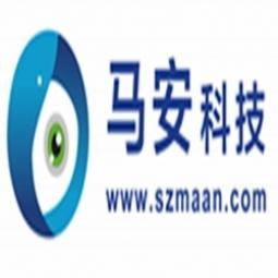 深圳市马安科技有限公司