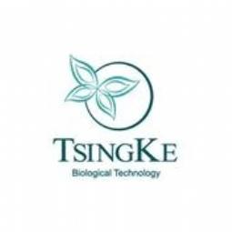 武汉擎科创新生物科技有限公司