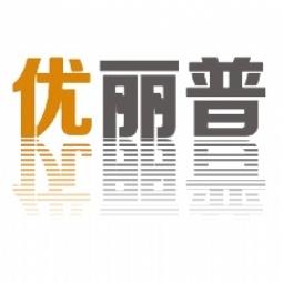 优丽普石材(杭州)有限公司