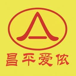 五一惠民万康社区服务(天发88娱乐城)有限公司