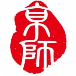 北京市京师律师事务所Logo