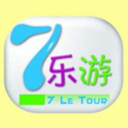 重庆盎然旅行社有限公司