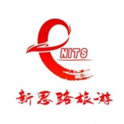 济南新思路国际旅行社有限公司