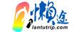 桂林运通国际旅行社有限公司