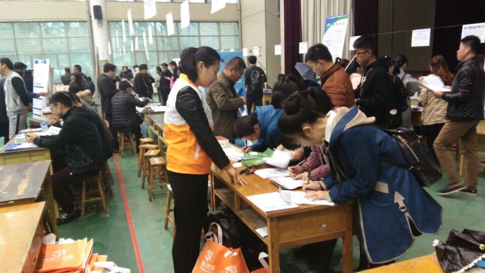 青岛农业大学校园招聘会现场推广