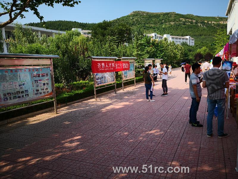 2018年潍坊工程职业学院校园招聘会