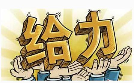 湖南:学校开展校园招聘活动可获补助
