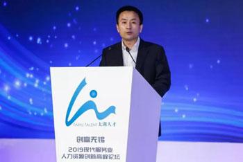 创赢无锡高峰论坛日前于太湖之滨成功举办-扬子人才网