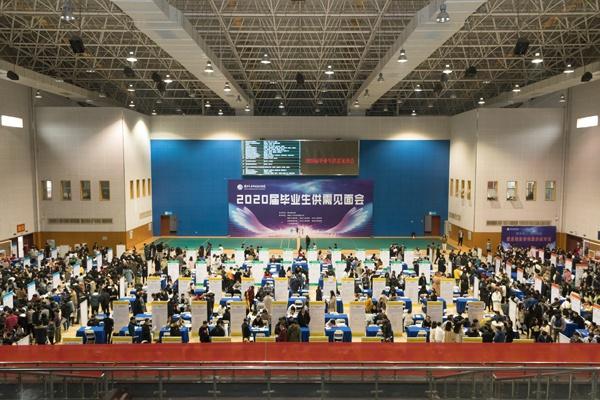 湖南交通职院成功举办2020届毕业生供需见面会.jpg