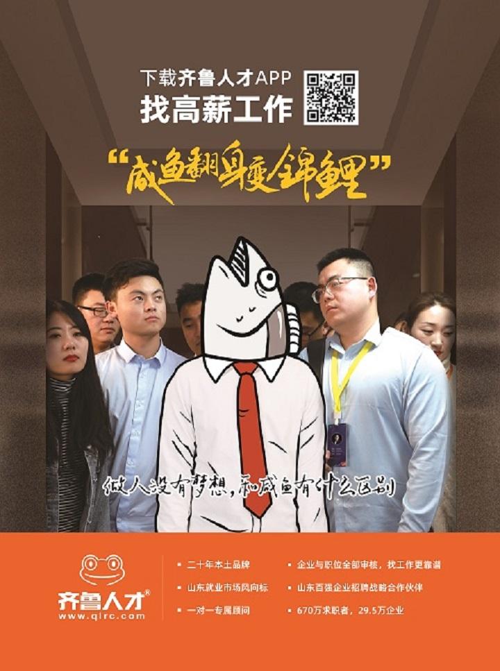 電梯框架廣告01.jpg