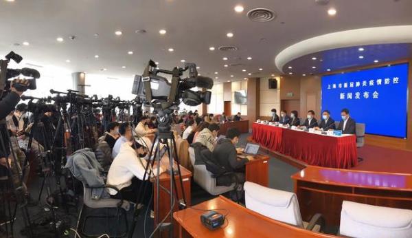上海将出台社保减免政策,三险预计全年为企业减负逾500亿.jpg