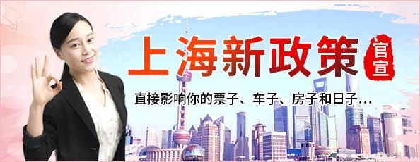 官宣!上海將有大變化!